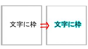 azpainter2-waku2
