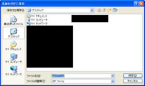 azpainter2-download2