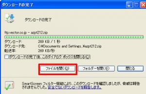 azpainter2-download3